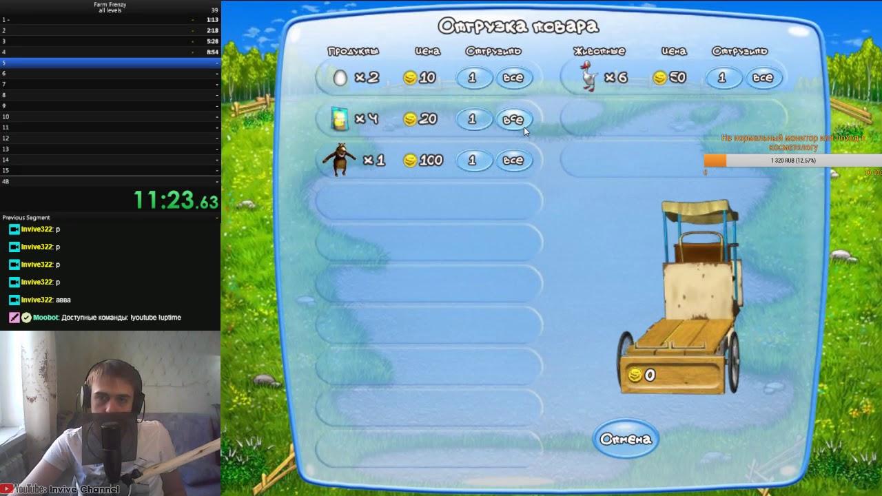 Farm Frenzy 1 SpeedRun [World Record] All levels in 5:05:32 RTA - самый  казуальный спидран в мире