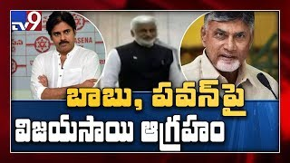 Vijaya Sai Reddy slams Chandrababu and Pawan Kalyan..