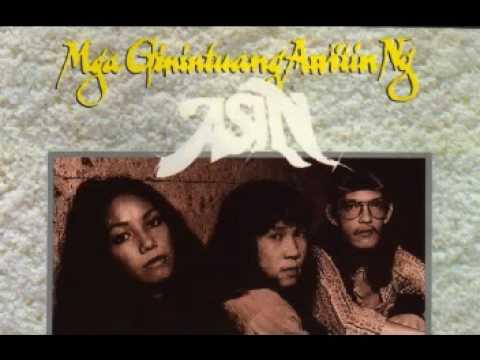 Kung Ako'y Mag-aasawa - ASIN
