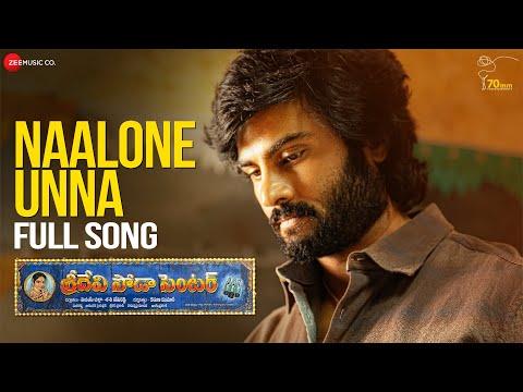 Naalone Unna full video song- Sridevi Soda Center movie- Sudheer Babu