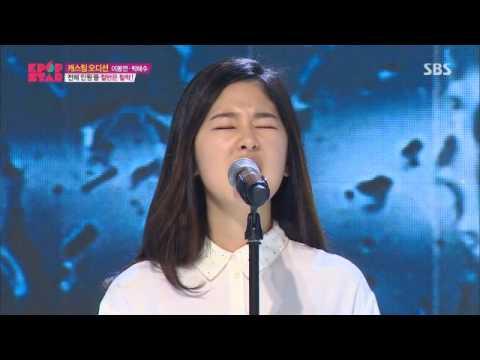 Hye Su Park  Special on K-popstar4 (K팝스타4 박혜수님의 스페셜영상입니다)