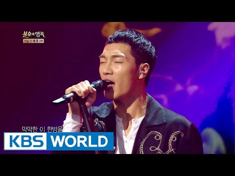 Kim Feel - Eyes of Gold | 김필 - 황금의 눈 [Immortal Songs 2]