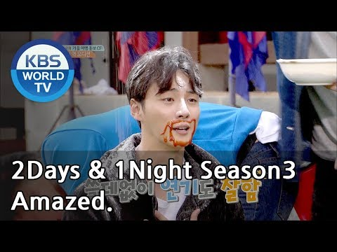 He's such a good actor!!  [2Days&1Night Season3/2018.10.14]