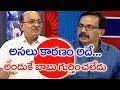 TDP MLA Butchaiah Chowdary sensational comments on Chandrababu