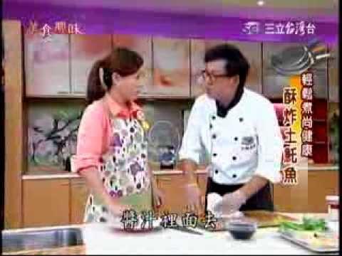 所有沾醬的製作方法(一)@蜜芸兒 xo 醬|PChome 個人新聞台_插圖