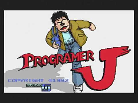 Programer J (MSX)