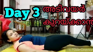 Belly Fat challenge Day 3|workout for lower abs|Malayali Fitness
