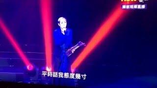 毛記分獎典禮2015 - 明張目膽 (何韻詩) YouTube 影片