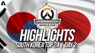 South Korea Vs Japan | Overwatch World Cup 2018 Incheon Qualifier Day 2