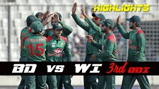 Bangladesh vs Windies Highlights    3rd ODI    Windies tour of Bangladesh 2018