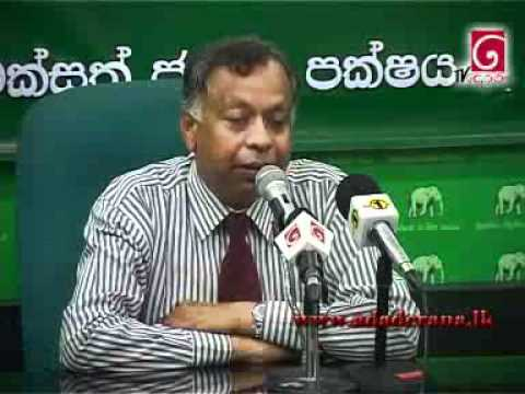 UNP condemns 'inhuman' acts by the police on FTZ workers