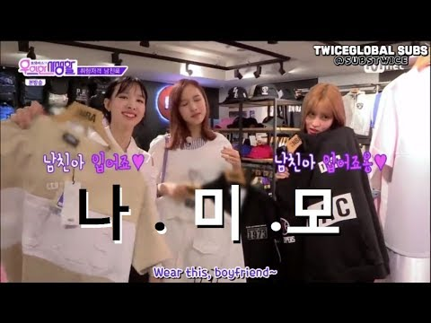 Twice Private life  moment - MiNaMo chosing clothing for their future boyfriend
