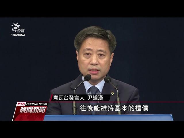 北韓炸毀兩韓聯絡辦公室 揚言邊界再駐軍