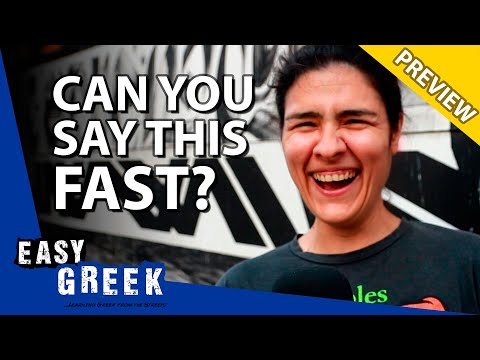 Greek Tongue Twister Challenge (PREVIEW) | Easy Greek 71 photo