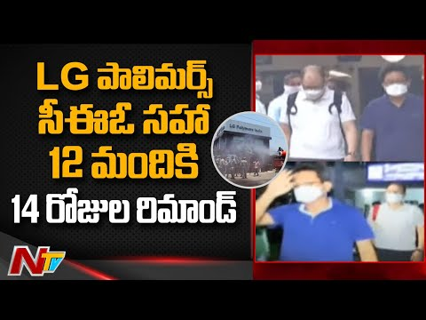 Gas leakage case: 14 days remand for LG polymers CEO and 12 members