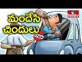 Brutal murder over land dispute in Chittoor; drunken driving dramas