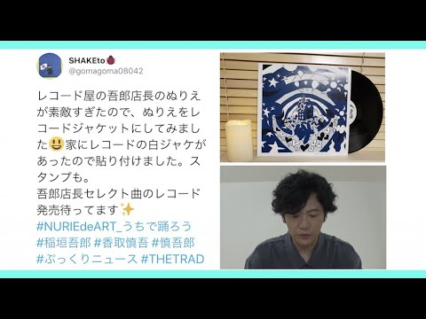 【2020年4月】月間ぷっくり大賞〜Pukkuri Of The Month〜