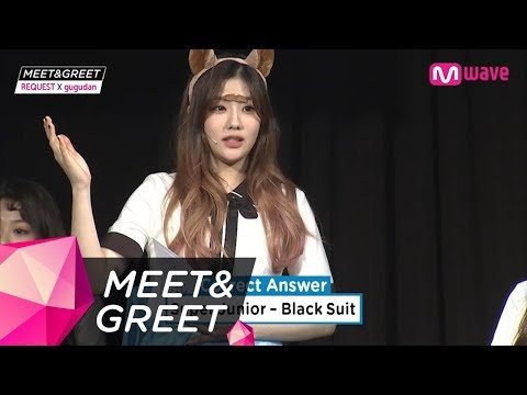 [MEET&GREET] K-Pop Guessing Game with gugudan