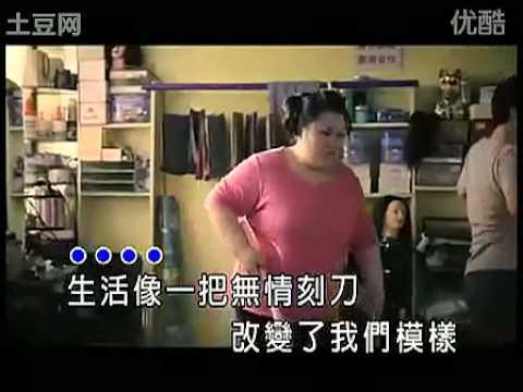 筷子兄弟  老男孩 KTV版