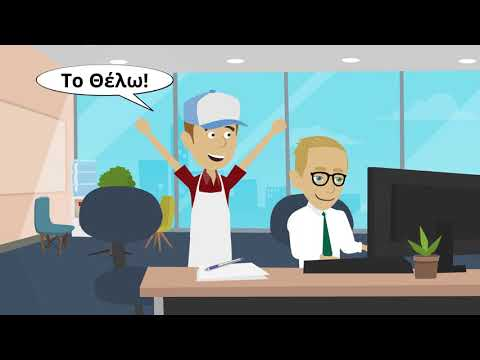 Pegasus Κρεοπωλείο ERP - Η Λύση που Απαντά σε Κάθε Νομοθετική Αλλαγή!