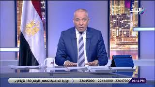 على مسئوليتي - أحمد موسى - 23 يونيو 2019 الحلقة الكاملة ...