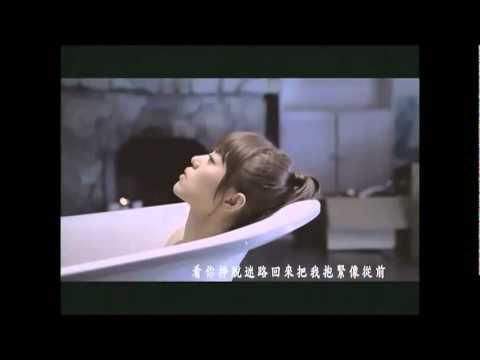 丁噹[2011全新情歌天碟] 第三波主打【想原諒】MV官方完整高清版