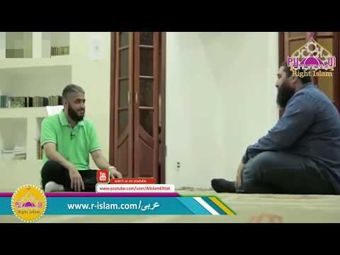 أغرب قصة اسلام ممكن تسمعها البرازيل An astonishing new Muslim