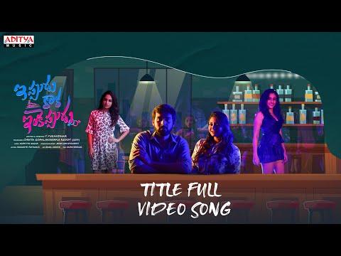 Ippudu Kaaka Inkeppudu title video song-Hasvanth Vanga, Namrata Darekar