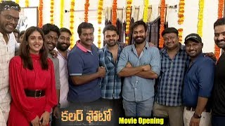 Colour Photo Movie Opening