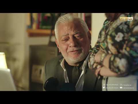 الحلقة 27 من مسلسل مملكة الغجر