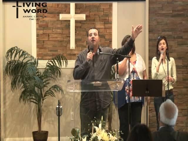 فترة التسبيح في Living Word Arabic Church