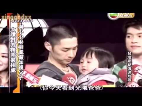 吳建豪 & 小小彬 -Daddy & Son- 1