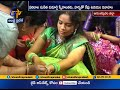 Daughter Marriage Celebrations: Paritala Sunitha gets Emotional