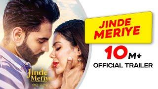 Jinde Meriye 2020 Movie – Parmish Verma – Sonam Bajwa Video HD