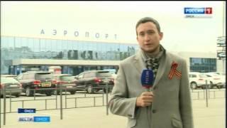 Больше двухсот туристов не могут вылететь в Турцию