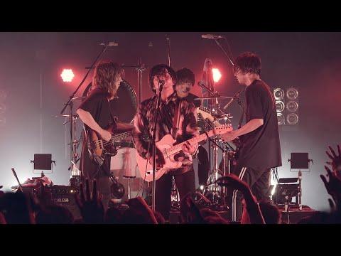 ヒトリエ「トーキーダンス」 from LIVE DVD&Blu-ray 「HITORIE LIVE TOUR UNKNOWN 2018
