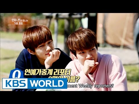 Infinite Fall Camping [Entertainment Weekly / 2016.10.10]