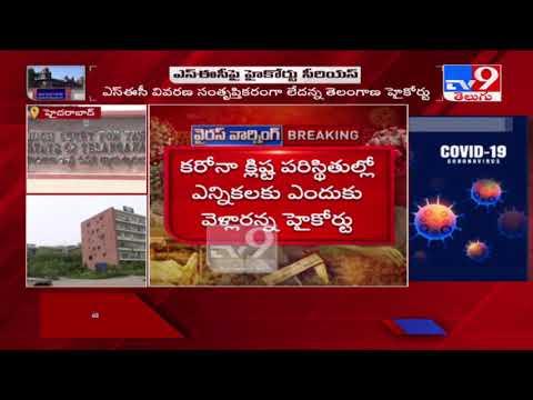 High Court raps SEC, Telangana govt over municipal elections