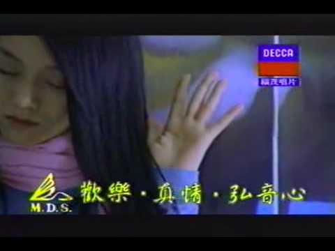 范玮琪-到不了 karaoke.wmv
