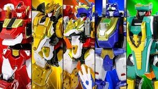 DinoCore Evolution All Fighter MegaZord 4in1 Ultimate KingDino Toy Transformation