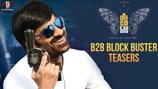 Disco Raja B2B Blockbuster Teasers- Ravi Teja, Nabha Nates..