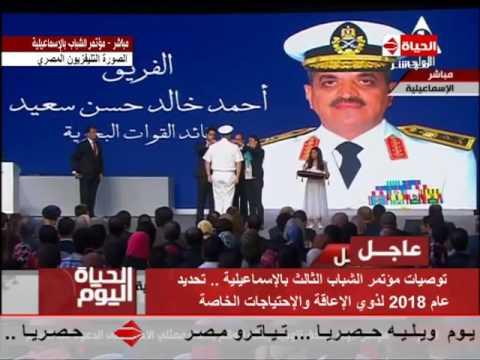 الحياة اليوم - الرئيس السيسي يقرر ترقية اللواء أحمد سعيد واللواء أحمد خالد إلى رتبة الفريق