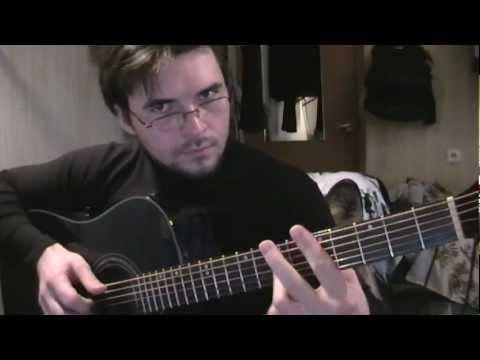Алексин - Кошка (кавер-версия под гитару)