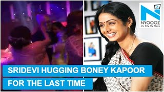 Sridevi's last video hugging Boney Kapoor will leave you t..