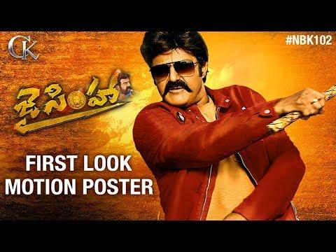 JAI-SIMHA-Movie-First-Look-Motion-Poster-Nandamuri-Balakrishna