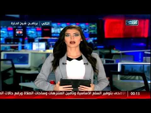 نشرة منتصف الليل من القاهرة والناس 22 أغسطس