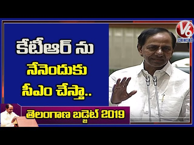 KCR Clarify On Making KTR As CM | Budget Session | V6 Telugu News