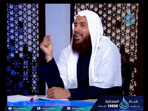 استقبال القبلة شرط صحة الصلاة | مجلس الفقه | ح34 | الدكتور محمد حسن عبد الغفار