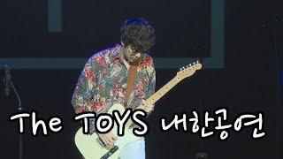 [S영상] 태국 '더토이즈(The TOYS)' 내한공연, '태국 기타챔피언의 무대'