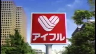 辰田さやかCM1